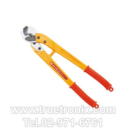 คีมตัดสายไฟทองแดง ME-150S Copper Cable Cutter