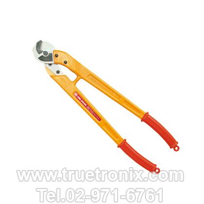 คีมตัดสายไฟทองแดงขนาดใหญ่ ME-250S Copper Cable Cutter