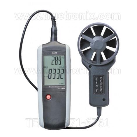 เครื่องวัดความเร็วลมและอุณหภูมิลม DT-3893 Thermo-Anemometer