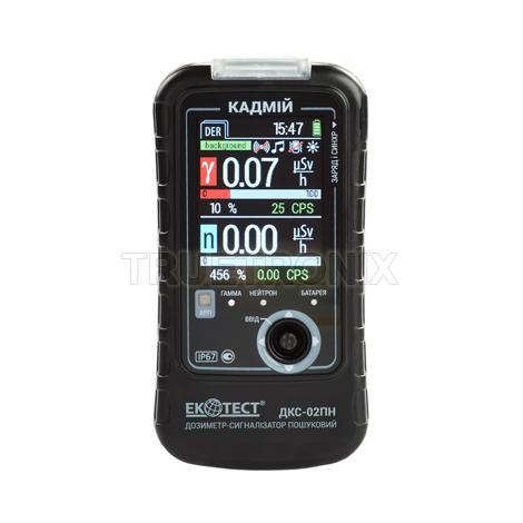 เครื่องวัดรังสีแกมม่า เอกซเรย์ PRD CADMIUM  Alarm Dosimeter DKS-02PN
