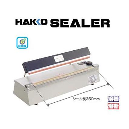 เครื่องซีลผนึกถุงพลาสติกแบบไฟฟ้า HK-301-1 Electric Bags Sealer Machine