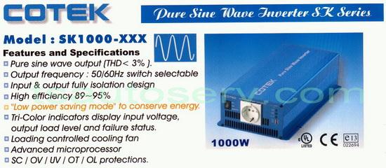 อินเวอร์เตอร์ 12/24/48V 1000 วัตต์ (Puer sine wave)