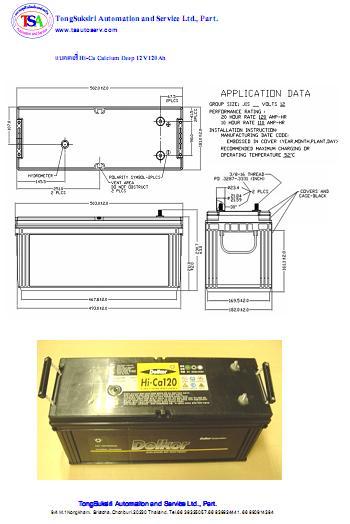 Delkor  Battery   Hi-Ca 120