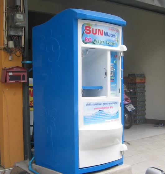 รับผลิตตู้หยอดเหรียญ สเปคได้ตามต้องการ ( ตู้น้ำหยอดเหรียญ Sunwater RO +UV )