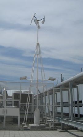 Vertical Axis Wind Turbines 300W (VAWT) 4