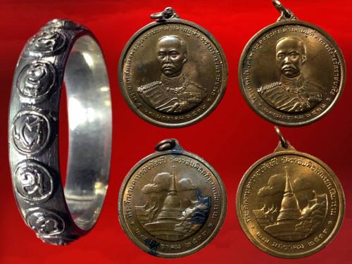 แหวนมงคล ๙ วัดราชบพิธ  ปี 2513 เนื้อเงิน และเหรียญเสด็จพ่อ ร.5 อีก 2 เหรียญ