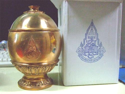 ครอบน้ำพระพุทธมนต์ ฉลองพระชนมายุ 96 พรรษา เนื้อทองแดง พร้อมกล่อง และโบร์ชัวร์ครับชุดครับ (ขายแล้ว)