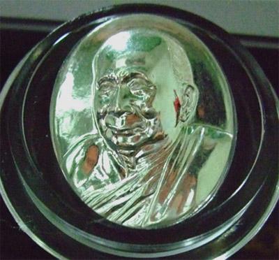 เหรียญสมเด็จญาณสังวร สมเด็จพระสังฆราช เนื้อเงิน (รุ่น 19 ปี แห่งการสถาปนา)
