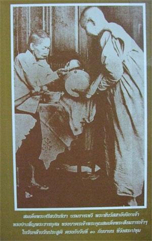 หนังสือภาพและพระประวัติสมเด็จพระสังฆราชเจ้า กรมหลวงวชิรญาณวงศ์ (ชื่น นภวงศ์)(่ขายไปแล้วนะครับ) 3