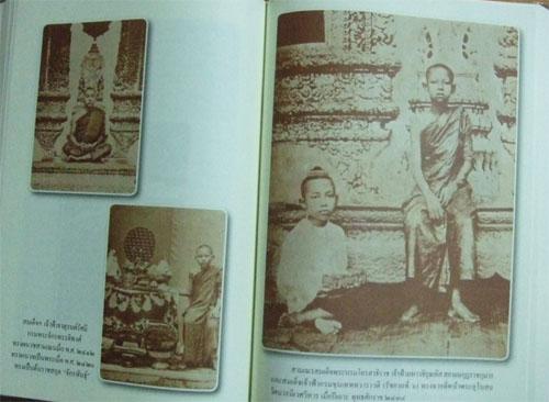 หนังสือภาพและพระประวัติสมเด็จพระสังฆราชเจ้า กรมหลวงวชิรญาณวงศ์ (ชื่น นภวงศ์)(่ขายไปแล้วนะครับ) 5