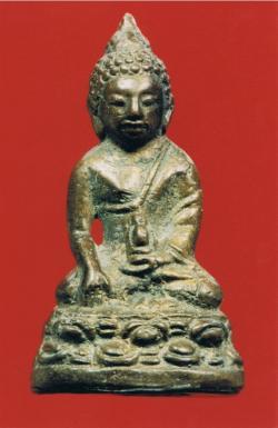 พระกริ่งสุจิตฺโต กริ่งฉลองพระชนมายุครบ 6 รอบ (72 พรรษา) สมเด็จพระสังฆราชเจ้า