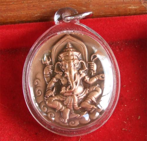 เหรียญพระพิฆเนศวร ด้านหลังพระวิศณุกรรม จัดสร้างโดยกรมศิลปากร