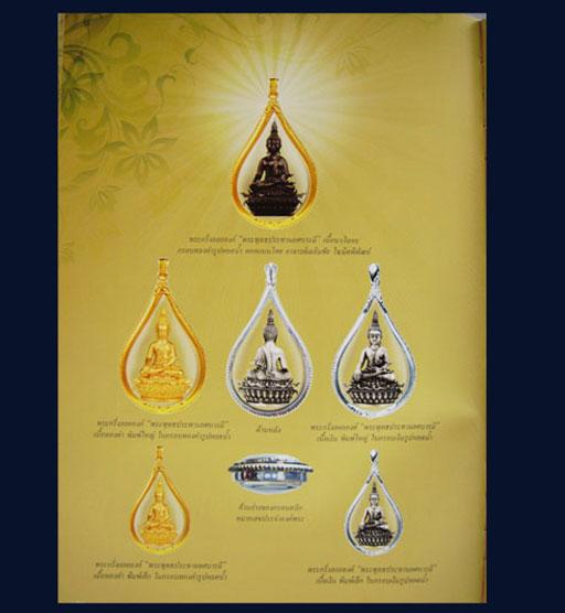 หนังสือประวัติพระพุทธบารมี ของอาจารย์เฉลิมชัย พร้อมลายเซ็นสีทองของ อ.เฉลิมชัย(่ขายไปแล้วนะครับ) 5