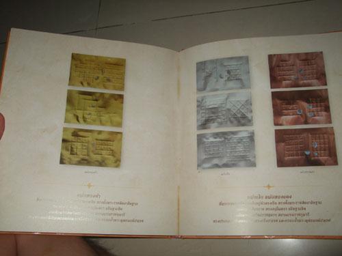 หนังพระประวัติสมเด็จพระมหาสมณเจ้า กรมพระยาปวเรศวริยาลงกรณ์ ที่ระลึกงานครบ 200 ปี (เช่าบูชาแล้ว) 3