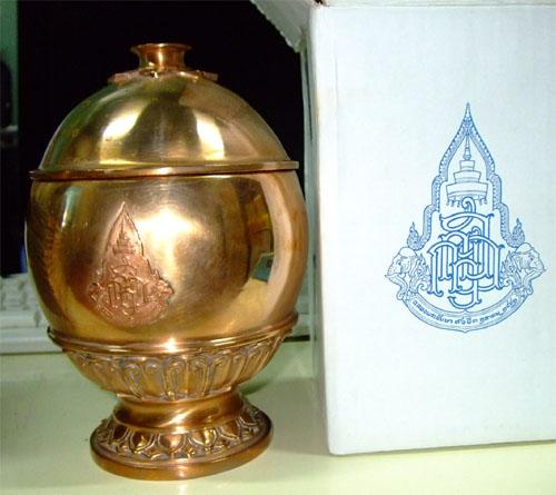 บาตรน้ำมนต์ ๙๖ พรรษา สมเด็จพระสังฆราช วัดบวรนิเวศวิหาร ปี ๒๕๕๒ เนื้อทองแดง สร้างน้อย 199 บาตรเท่านั้