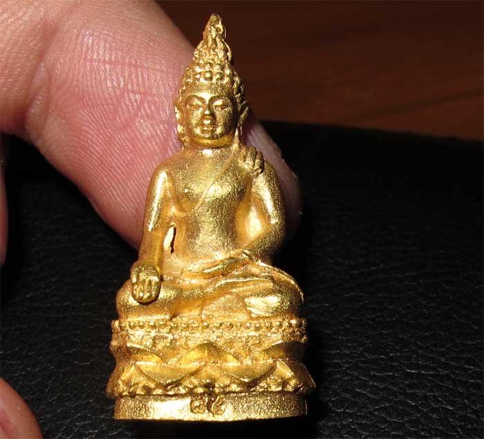 พระกริ่งไพรีพินาศ  รุ่น ๘๐ พรรษา  พ.ศ. ๒๕๓๖ เนื้อทองคำ เลข ๘๕ สร้างน้อย แค่ ๙๙องค์(มีผู้ช่าบูชาแล้)