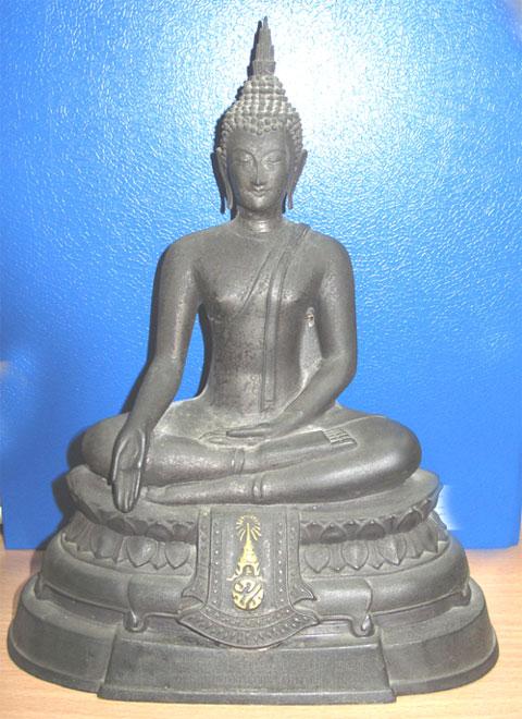 พระบูชา ภปร. ขนาดหน้าตัก 5 นิ้ว วัดบวรนิเวศวิหาร ปี 08 พิมพ์หนังไก่ รุ่นแรก (เช่าบูชาไปแล้ว)