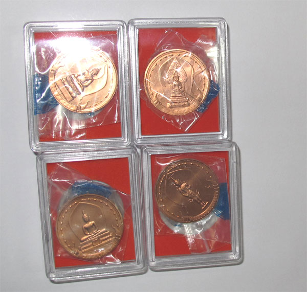 เหรียญพระไพรีพินาศ พระนิรันตราย  พระสัมพุทธพรรณี และพระสยามเทวาธิราช