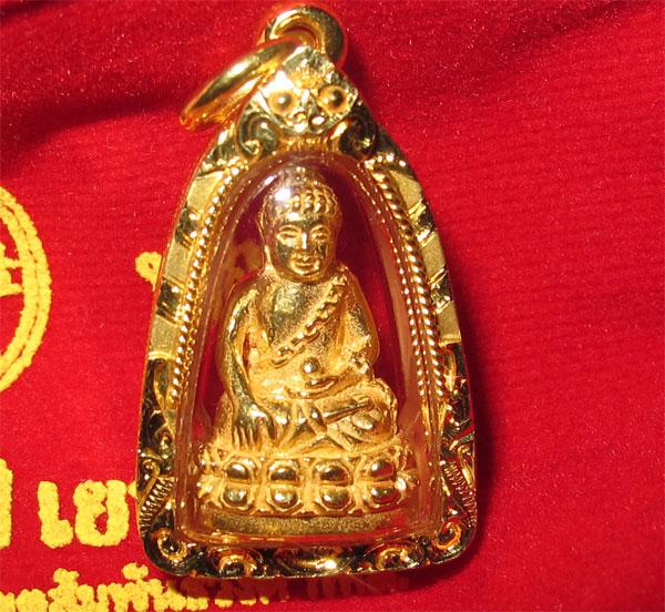 พระกริ่งอุดมสมบูรณ์ ปี ๒๕๓๕  เนื้อทองคำ เลี่ยมทองยกซุ้ม (เช่าบูชาไปแล้ว)