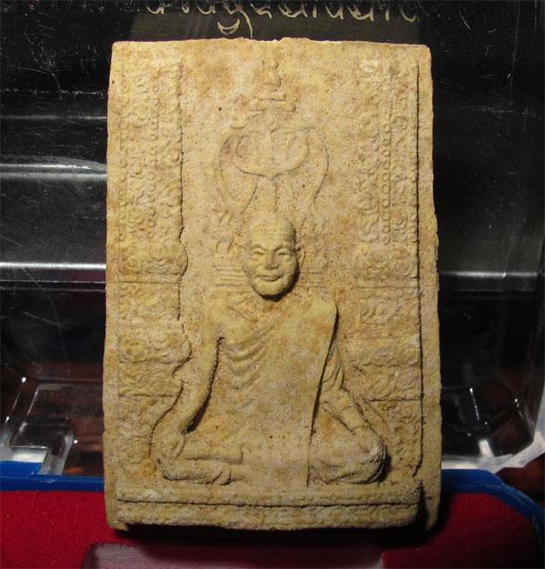 พระผงรูปเหมือนพระสังฆราชเจ้า (ม.ร.ว.ชื่น)  รุ่่น ๑๐๐ ปี พระสังฆราชเจ้า พ.ศ. ๒๕๑๕ พิธีใหญ่ พร้อมกล่อง