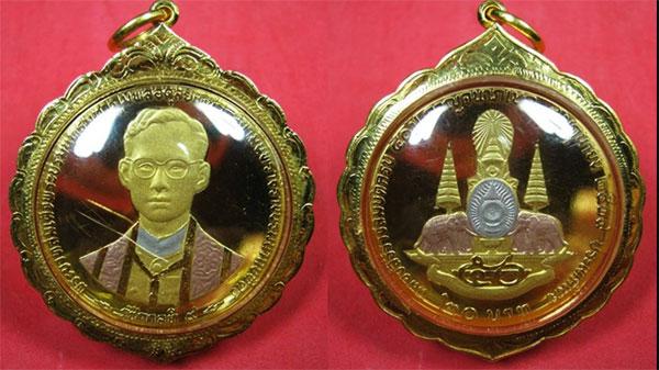 เหรียญในหลวง ที่ระลึก ครองราช ๕๐ ปี เนื้อสามกษัตริย์ พร้อมเลี่ยมทอง พร้อมใช้ครับ