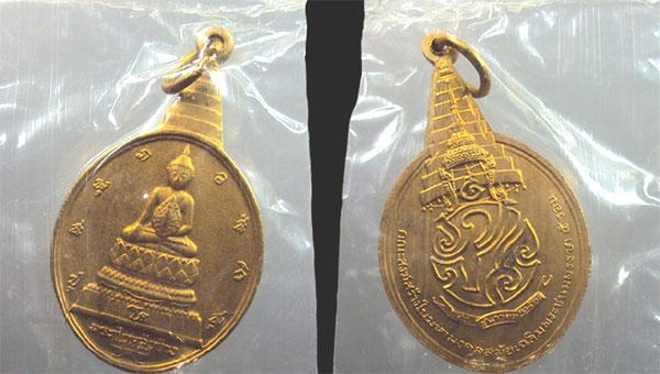 เหรียญพระชัยหลังช้าง หลัง ภปร. ปี 2530  จำนวน ๑๐ เหรียญ พร้อมซองซีนเดิมๆ เช่าบูชาแล้ว)