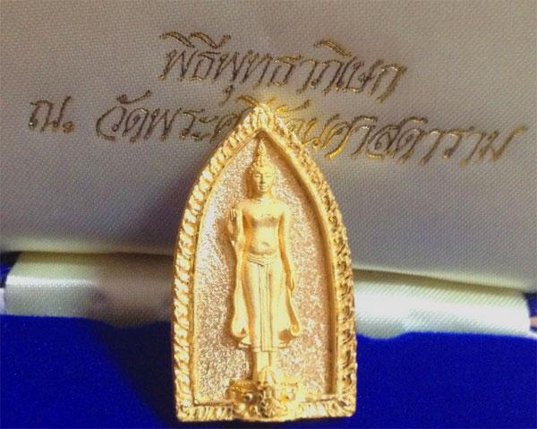 พระพุทธกาญจนพรสยามภูมิ เนื้อทองคำ 99.99 พร้อมกล่อง น้ำหนักทอง 14 กรัม (เช่าบูชาแล้ว)