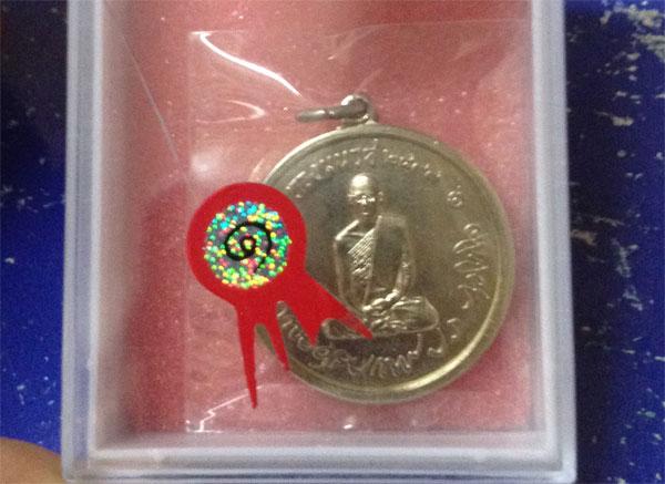 เหรียญทรงผนวช รุ่นแรก พ.ศ. 2508 วัดบวรนิเวศวิหาร  เนื้ออัลปาก้า เจดีย์เต็ม ได้รางวัลที่ ๑(เช่าบูชาไป