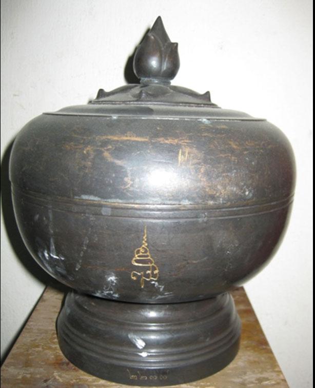 บาตรน้ำมนต์ ญสส. หายากมาก เลขสวย  NO. 2277 สร้าง พ.ศ.2534 จำนวน 2500 บาตรเท่านั้น