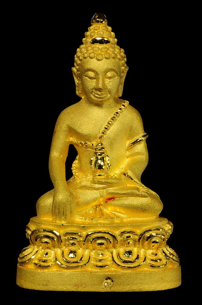 พระกริ่ง ๗ รอบ สมเด็จพระญาณสังวร สมเด็จพระสังฆราช เนื้อทองคำ พร้อมกล่องเดิม การ์ด NO.๖๗๕