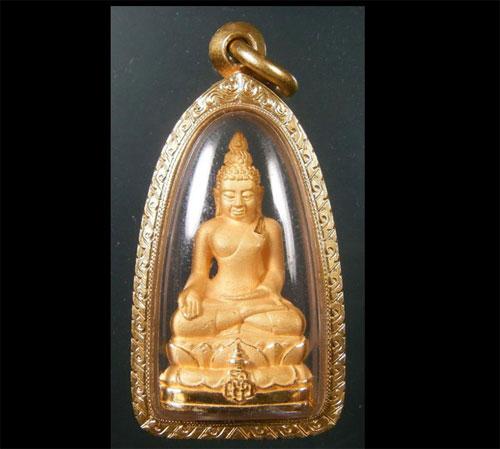 พระกริ่งไพรีพินาศ รุ่นกาญจนาภิเษก ปี ๓๙ เนื้อทองคำ พร้อมเลี่ยมงาม สวยแชมป์ (เช่าบูชาแล้ว)