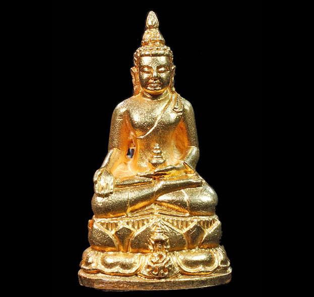 กริ่งไพรีพินาศ ภปร. รุ่นแรก (ในหลวงเททอง) ทองคำหนัก 19.67 กรัม สร้าง1,000 องค์ (เช่าบูชาแล้ว)