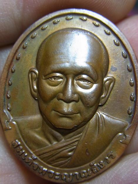เหรียญสมเด็จญาณสังวร ปี 2528 รุ่นแรก  เนื้อทองแดง สวยงามมากสร้าง  2528 (เช่าบูชาแล้ว)