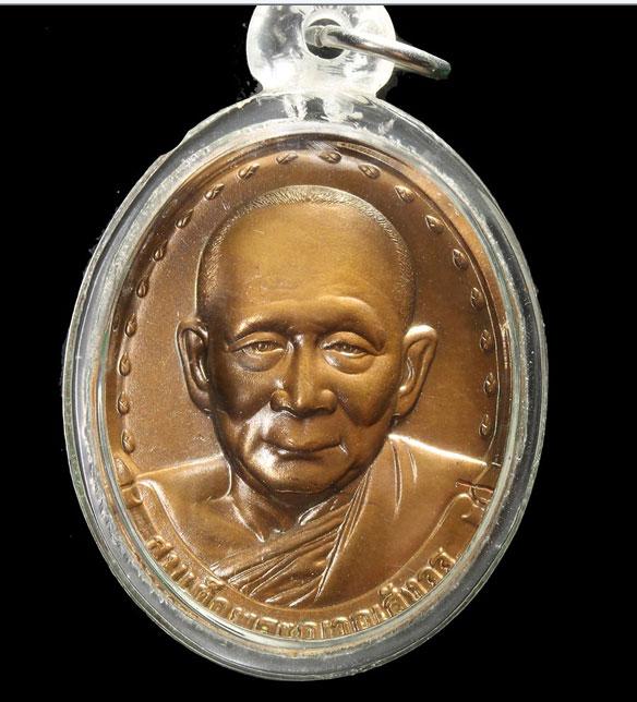 เหรียญสมเด็จญาณสังวร ปี 2528 รุ่นแรก  เนื้อทองแดง สวย แชมป์เลยครับ องค์นี้