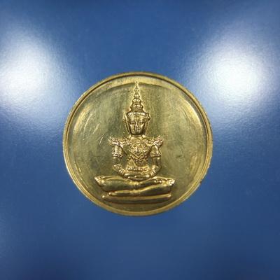 เหรียญพระแก้วมรกต รุ่นบูรณะฉัตร ปี 2531 เนื้อทองคำ หนัก ๗.๗ กรัม (พิมพ์เล็ก) (มีผู้เช่าบูชาแล้ว)