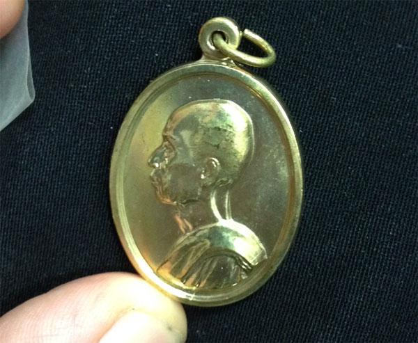 เหรียญพระรูปเสี้ยว กรมหลวงวชิรญาณวงศ์ ปี 2507  เหรียญรุ่น 2  พิมพ์ยันต์จม พร้อมซองเดิมๆ