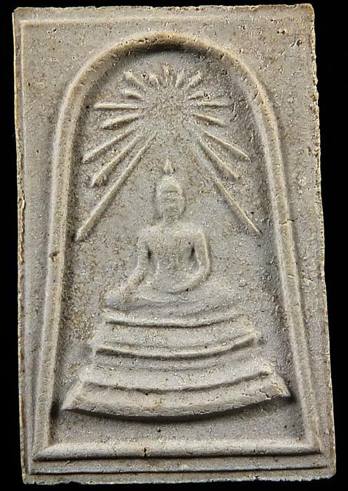 สมเด็จพระศาสดา ปี 2516 รุ่นแรก วัดบวรนิเวศวิหาร สมเด็จพระญาณสังวร   (เช่าบูชาแล้วครับ)