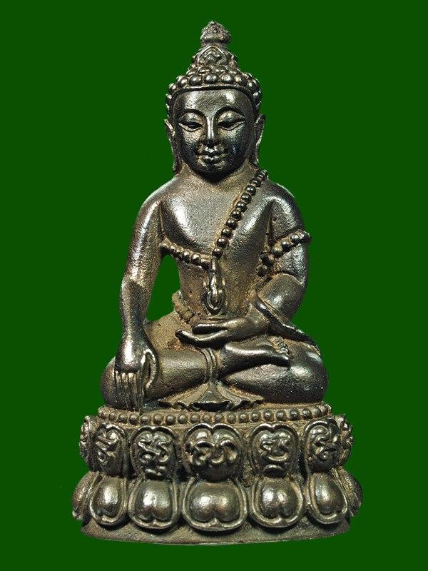 พระกริ่งวาสนา สมเด็จพระสังฆราช (วาสน์) วัดราชบพิธฯ ปี๒๕๓๑ เนื้อนวะ สร้าง ๑๙๙๑  (เช่าบูชาแล้ว)