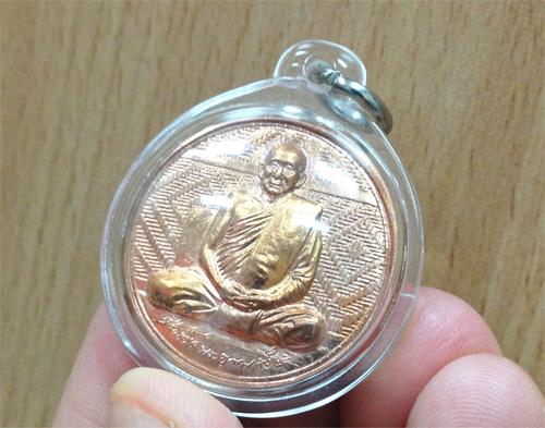 เหรียญสมเด็จพระญาณสังวร สมเด็จพระสังฆราช สกลมหาสังฆปริณายก ที่ระลึก ครบ ๒๓ ปี(เช่าบูชาไปแล้ว)