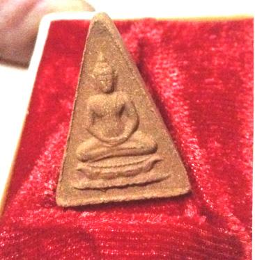 พระสมเด็จอุณาโลม ปีพ.ศ.2519 พร้อมกล่องเดิมๆ หายากมาก nbsp;(เช่าบูชาไปแล้ว)(เช่าบูชาไปแล้ว)(เช่าบูชาไ