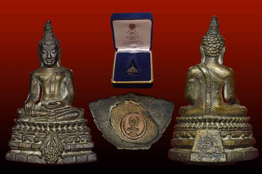 กริ่งพระพุทธชินสีห์ ภปร. ทันโต เสฏโฐ เนื้อนวโลหะ พ.ศ.๒๕๓๓ พร้อมกล่องเดิม หายากสุด (เช่าบูชาแล้ว)