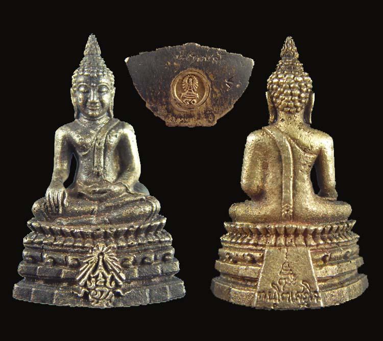 กริ่งพระพุทธชินสีห์ ภปร. ทันโต เสฏโฐ เนื้อเงิน พ.ศ.๒๕๓๓ พร้อมกล่องเดิม (เช่าบูชาแล้ว)