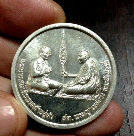 เหรียญสนทนาธรรม  เนื้อเงิน 1 ใน 87 เหรียญ  วัดบวรนิเวศวิหาร สร้าง ปี 2543 (เช่าบูชาไปแล้ว)