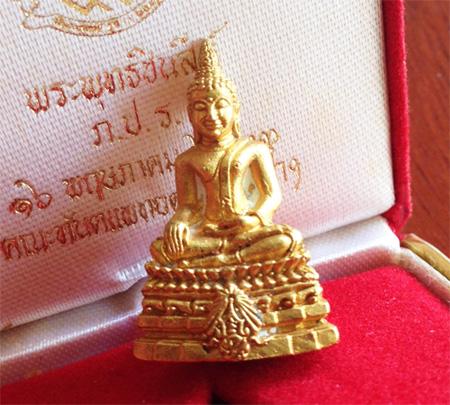 กริ่งพระพุทธชินสีห์ ภปร. ทันโต เสฏโฐ เนื้อทองคำ พ.ศ.๒๕๓๓ พร้อมกล่องเดิม (เช่าบูชาแล้ว)