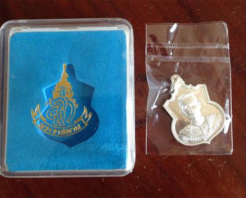 มาแล้วว....เหรียญสมเด็จพระนเรศวร มหาราช รุ่น สู้  ด้านหลัง สก. สร้างปี 48  เนื้อเงิน (เช่าบูชาไปแล้ว