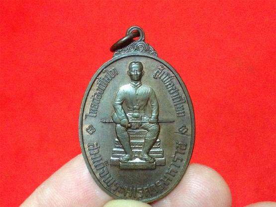 เหรียญพระนเรศวรและไพรีพินาศ รุ่น 1 ในสยาม พระบาทสมเด็จพระเจ้าอยู่หัว พระราชทานแก่ทหาร (เช่าบูชาแล้ว)