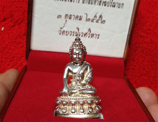 พระกริ่งฉลองพระชันษา 96 ปี สมเด็จพระสังฆราช เนื้อเงิน  หายากแล้วสุด ๆ ครับ ณ(เช่าบูชาไปแล้ว)