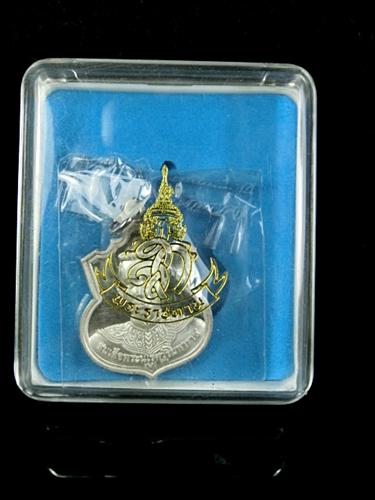 เหรียญสมเด็จพระนเรศวร มหาราช รุ่น สู้  ด้านหลัง สก. สร้างปี 48  เนื้อเงิน  (เช่าบูชาไปแล้ว)