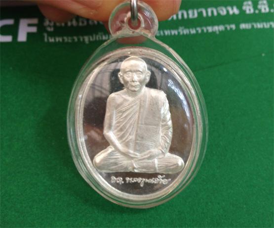 เหรียญสมเด็จพระสังฆราช รุ่น 600 ปี วัดเจดีย์หลวง เชียงใหม่ เนื้อเงินพ งามมาก (เช่าบูชาไปแล้ว)