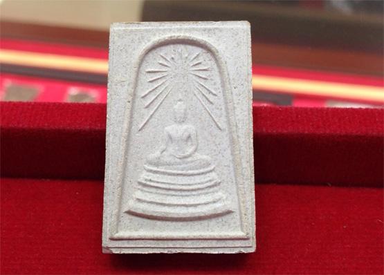 สมเด็จพระศาสดา ปี 2516  รุ่นแรก สมเด็จพระญาณสังวร  วัดบวรนิเวศวิหาร  งามสุด ๆ (เช่าบูชาไปแล้ว)
